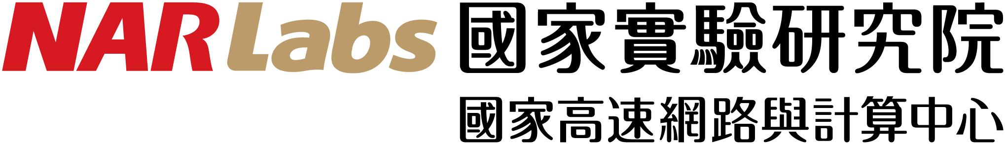 nchc_logo
